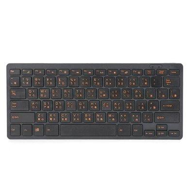 W230-C倉頡碼鍵盤 臺灣繁體注音無線鍵盤 2.4G無線鍵盤 注音無線鍵盤 無線連接11447