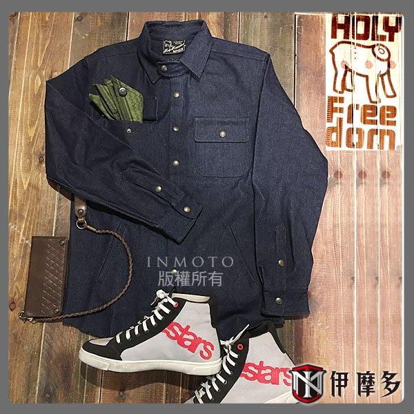 伊摩多※義大利血統 Holy Freedom 經典復古牛仔襯杉 外套 銅扣 綿質 NAVY 藍14J03 現貨