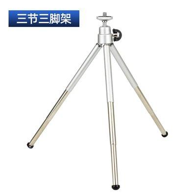 curb鋁合金迷你三腳架手機拍照看演唱會多功能錄像望遠鏡用望远镜