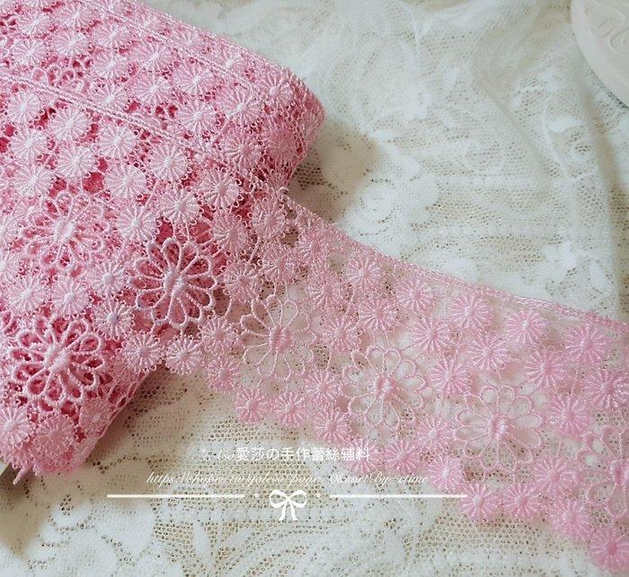 『ღIAsa 愛莎ღ手作雜貨』韓系 粉色鏤空大小花朵水溶蕾絲花邊DIY服飾裝飾裙擺窗簾寬5cm