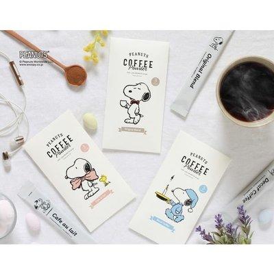 史努比包裝  沖泡咖啡包 一組有三條 方便攜帶 直接沖熱水或加熱牛奶即可享用! 送人自喝都適合 有三款可選