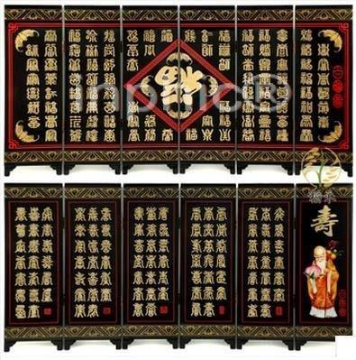 INPHIC-漆器小屏風擺飾 中國特色長輩祝壽賀壽擺飾 福壽圖