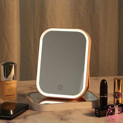 化妝鏡女臺式led帶燈宿舍桌面網紅隨身便攜折疊補光小梳妝鏡子
