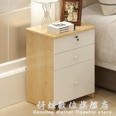 現貨/簡易床頭櫃迷你創意臥室現代簡約床邊櫃小型塑料儲物收納櫃子 igo/海淘吧F56LO 促銷價