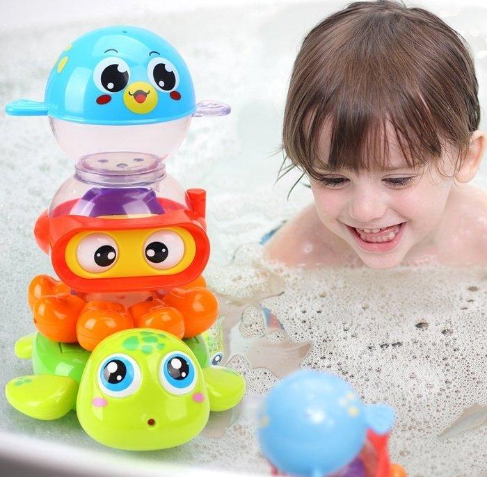 匯樂噴水疊疊樂~超有趣的洗澡玩具~可愛的噴水小烏龜+小章魚+小河豚是寶寶洗澡好夥伴~◎童心玩具1館◎