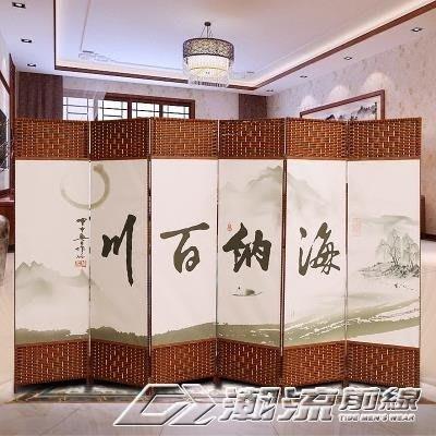 中式屏風實木隔斷簡易折疊客廳玄關墻移動折屏現代簡約時尚辦公室 可訂製