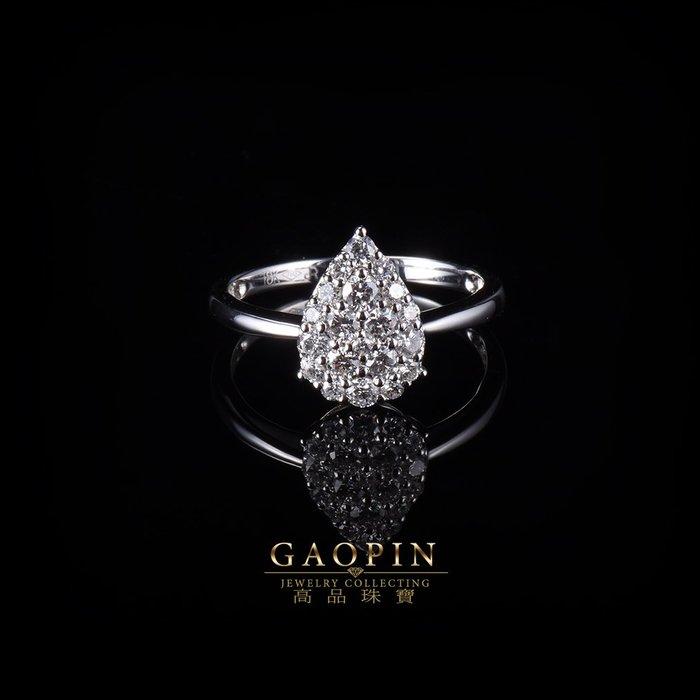 【高品珠寶】設計款《圓鑽》鑽石戒指 求婚戒指 訂婚戒指 情人節禮物 #3585