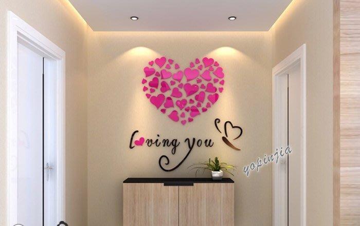 【優品家 生活家居】(特大)I love you 立體 水晶 壓克力 牆貼 壁貼 臥室 床頭 新婚佈置 新房