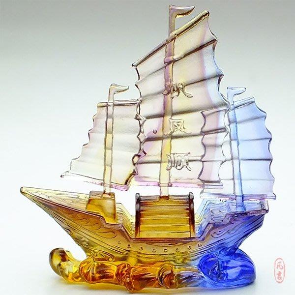5Cgo【鴿樓】會員有優惠 17362252658 琉璃工藝品 家居裝飾品擺設客廳工藝品 一帆風順 船琉璃創意擺件附禮盒