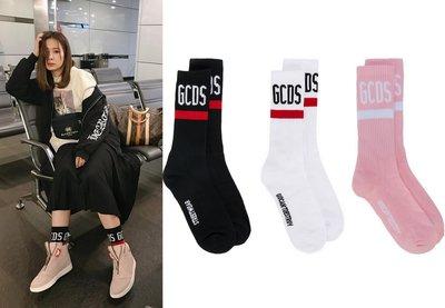 《Patty》代購安心亞穿的義大利潮牌GCDS運動襪