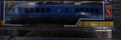 JR九州883系電車.電車模型 火車模型 800下標就賣
