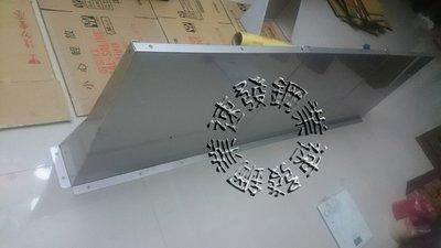 速發~白鐵大型組合式耐熱遮雨板~防颱風不鏽鋼遮雨板(台製)簡單自行DIY晴雨棚 / 遮雨棚 冷氣 窗型雨遮 正白鐵304