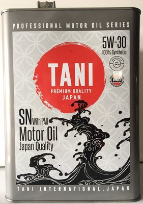 《 油品家 》TANI Motor Oil 5w30 4公升日本原裝全合成機油(含稅附發票)