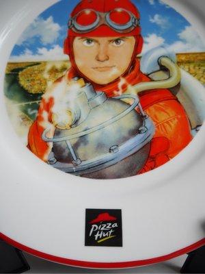 必勝客 蒸汽男孩 Pizza Hut 大友克洋 Pizza 盤子 碟子
