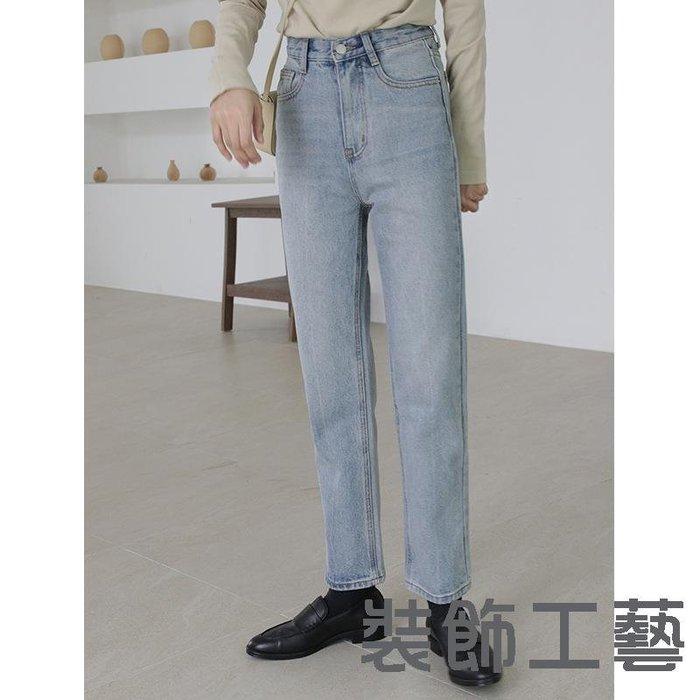 淺藍修身顯瘦水洗緊身牛仔褲韓國東大門簡約高腰直筒褲女