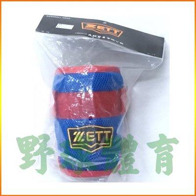 ZETT 美式輕量打擊護肘 藍紅 BAGT-37