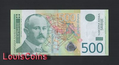 【Louis Coins】B1609-SERBIA-2011 & 2012塞爾維亞紙,500 Dinara
