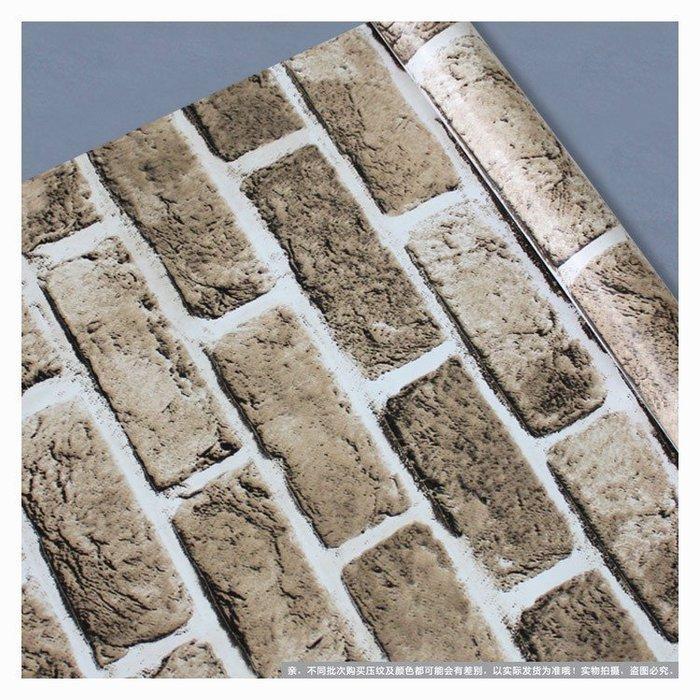 虎媽 防水自黏壁貼 壁紙《P1072-3 磚牆》仿3D磚紋 文化石 長1000公分 民宿/租屋/宿舍/DIY佈置 附刮板