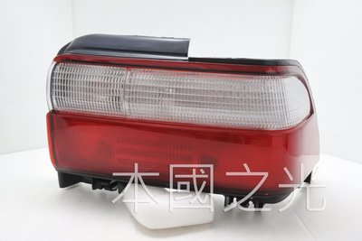 oo本國之光oo 全新 TOYOTA 豐田 97 93 95 96 94 COROLLA 紅白 原廠型 尾燈 950一顆