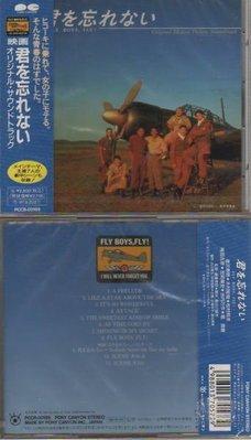 忘不了你 君を忘れない FLY BOYS,FLY! (唐澤壽明.木村拓哉.)日本進口CD-含郵特價610元