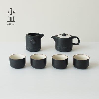 茶具套裝家用簡約現代陶瓷黑陶紫砂泡茶器功夫喝茶中式小套墨白