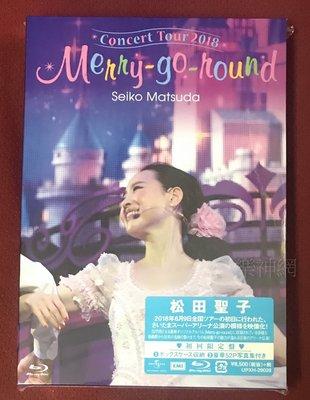 松田聖子Seiko Matsuda Concert Tour 2018 Merry-go-round 藍光Blu-ray