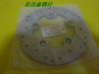 CDS (全新) 原廠型 煞車碟盤 光陽 雷霆 /G6 /雷霆王 後面 專用