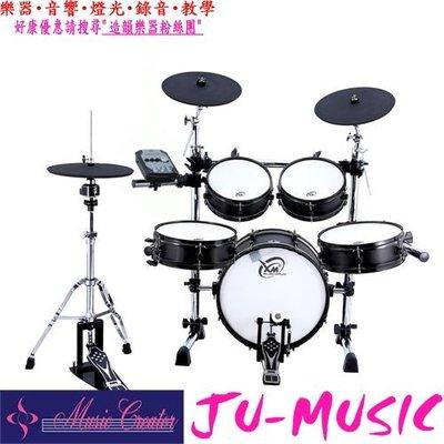 造韻樂器音響- JU-MUSIC - 歡慶10週年大特價 XM C-110SR 電子鼓 另有 Roland YAMAHA