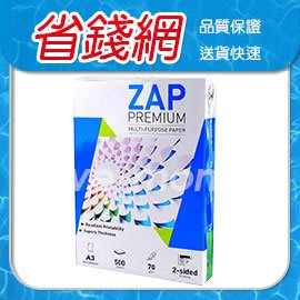 ZAP 影印紙 A3 70G 多功能專用紙 (五包裝/箱) 影印紙 噴墨紙 雷射紙 列表紙