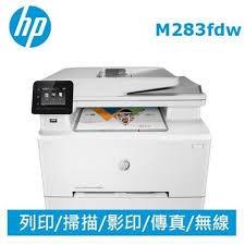 印專家 HP  M283fdw  M283 M283DW 彩色雷射多功能事務機 印表機維修服務