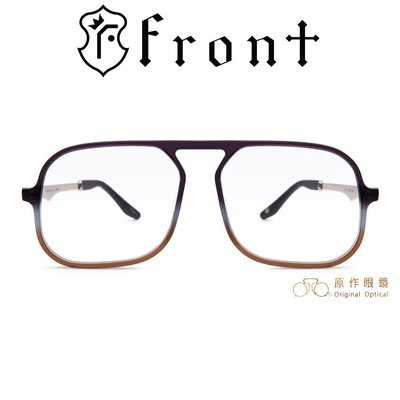 Front 光學眼鏡 Sober (漸層/銀) 復古鏡框 單槓雷朋【原作眼鏡】