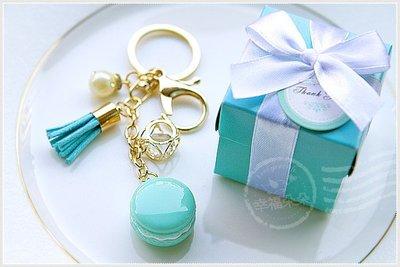 幸福朵朵【馬卡龍流蘇珍珠鑰匙圈(Tiffany盒)】-姊妹禮/探房禮/抽獎遊戲獎品/婚禮小物/來店禮/送客禮贈品