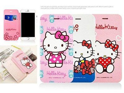 蝦靡龍美【PH456】正品授權 Hello Kitty iPhone 6 6S 凱蒂貓 極超薄 可插卡 皮套 保護套 線