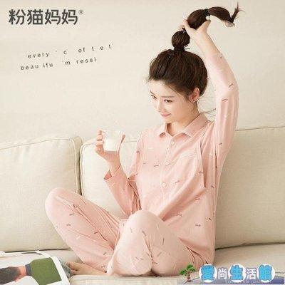月子服棉質產後家居服產婦餵奶薄款孕婦哺乳睡衣  LY3937