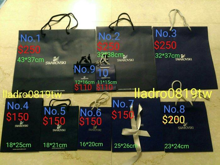 (全新品10款組合)施華洛世奇 水晶專用 原廠 紙提袋 紙袋 提袋 SWAROVSKI 正品 精品 名牌