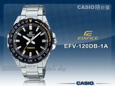 CASIO手錶專賣店 時計屋EFV-1...