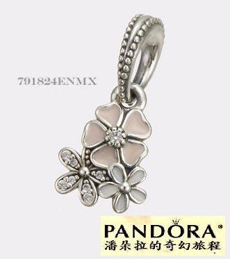 {{潘朵拉的奇幻旅程}} Dangle Poetic Blooms Bead 791824ENMX