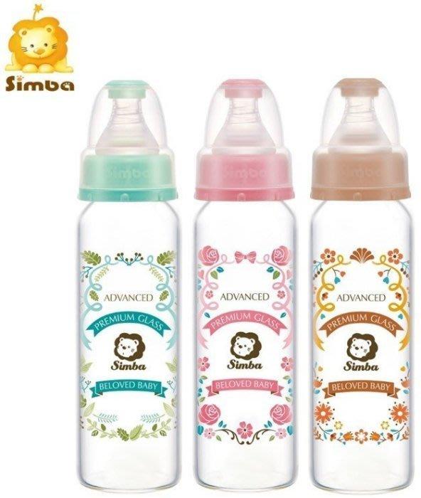 貝比的家-Simba  小獅王辛巴 蘿蔓晶鑽標準玻璃大奶瓶240ml-特價$135& 店面經營