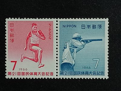 【亂世奇蹟】1966年日本大分縣第21屆全國運動大會郵票2全__5858