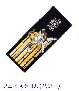 [現貨] NPB 軟銀鷹隊 (Softbank Hawks) 哈利鷹 (Harry Hawks) 圖案毛巾