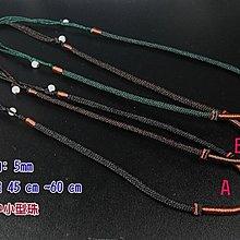 藏珠物流中心* 中國繩項鍊7 號**((單品天珠選購))