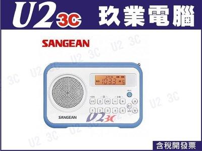 『嘉義U23C含稅開發票』SANGEAN 山進 數位式時鐘收音機 PR-D30 支援自動關機 電台 鬧鐘