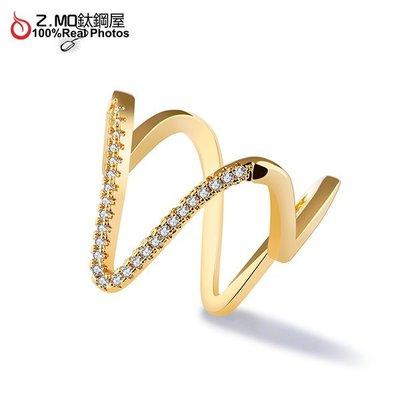 銅鍍金貴氣戒指 W型水鑽合金戒指 鍍金飾品 轉運配飾 新娘配飾 單件價【BKG060】Z.MO鈦鋼屋