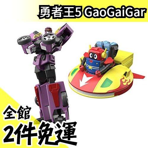 日版 SUPER MINIPLA 合體 勇者王5 GaoGaiGar 全3種 盒玩【水貨碼頭】