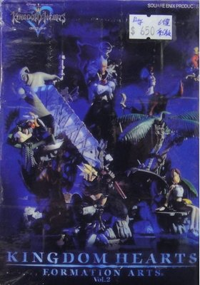 SQUARE ENIX KINGDOM HEARTS FORMATION ARTS VOL 2 6種 全彩 (BUY-40436-CW)