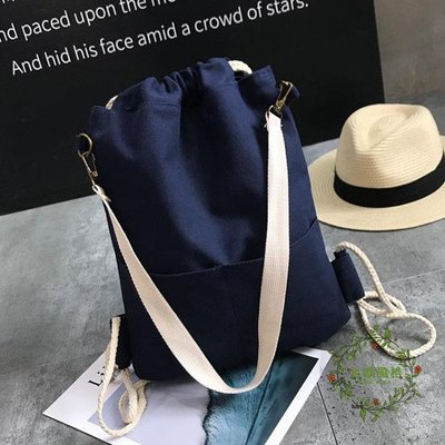 學生旅行文藝抽繩束口後背包簡約帆布包環保袋 全館免運