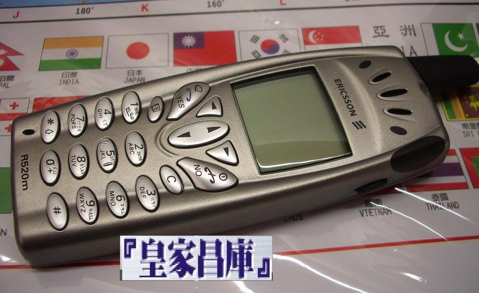 『皇家昌庫』ERICSSON R520 / R520SC支援Swatch網路時間 英國 經典手機 保固1年