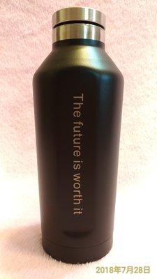台泥/中橡  不鏽鋼美型保溫杯 不鏽鋼杯  股東會紀念品