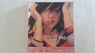 【鳳姐嚴選二手唱片】 張惠妹 不顧一切 CD+VCD 有紙盒
