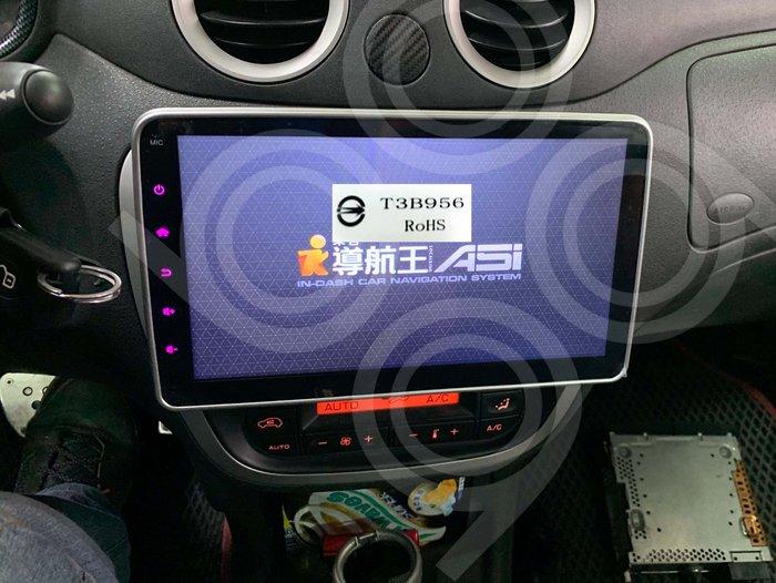 Citroen 雪鐵龍 C2 -10吋安卓機+360度環景.九九汽車音響(台南市-東門店).公司貨保固一年